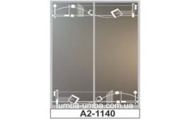 Пескоструйный рисунок А2-1140 на две двери шкафа-купе. Узор