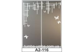 Пескоструйный рисунок А2-116 на две двери шкафа-купе. Узор