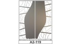 Пескоструйный рисунок А2-119 на две двери шкафа-купе. Узор