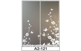 Пескоструйный рисунок А2-121 на две двери шкафа-купе. Бабочки