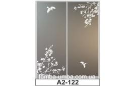 Пескоструйный рисунок А2-122 на две двери шкафа-купе. Птицы
