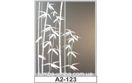 Пескоструйный рисунок А2-123 на две двери шкафа-купе. Бамбук