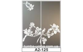 Пескоструйный рисунок А2-125 на две двери шкафа-купе. Цветы
