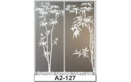 Пескоструйный рисунок А2-127 на две двери шкафа-купе. Деревья