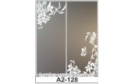 Пескоструйный рисунок А2-128 на две двери шкафа-купе. Цветы