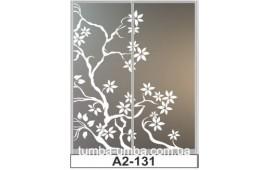 Пескоструйный рисунок А2-131 на две двери шкафа-купе. Деревья