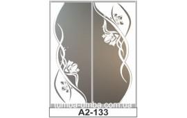 Пескоструйный рисунок А2-133 на две двери шкафа-купе. Узор