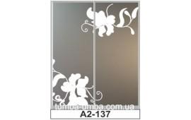 Пескоструйный рисунок А2-137 на две двери шкафа-купе. Цветы