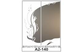 Пескоструйный рисунок А2-140 на две двери шкафа-купе. Цветы