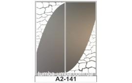 Пескоструйный рисунок А2-141 на две двери шкафа-купе. Узор