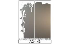 Пескоструйный рисунок А2-143 на две двери шкафа-купе. Цветы