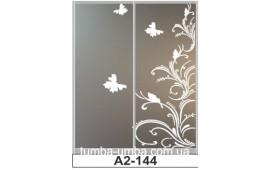 Пескоструйный рисунок А2-144 на две двери шкафа-купе. Бабочки