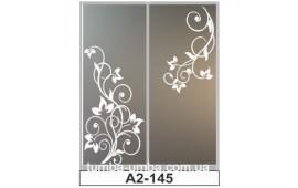 Пескоструйный рисунок А2-145 на две двери шкафа-купе. Цветы