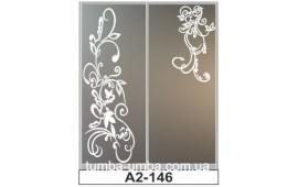 Пескоструйный рисунок А2-146 на две двери шкафа-купе. Цветы