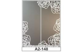 Пескоструйный рисунок А2-148 на две двери шкафа-купе. Цветы