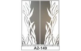 Пескоструйный рисунок А2-149 на две двери шкафа-купе. Узор