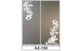 Пескоструйный рисунок А2-150 на две двери шкафа-купе. Цветы