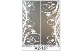 Пескоструйный рисунок А2-154 на две двери шкафа-купе. Цветы