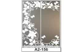 Пескоструйный рисунок А2-156 на две двери шкафа-купе. Виноградные листья