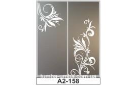 Пескоструйный рисунок А2-158 на две двери шкафа-купе. Цветы