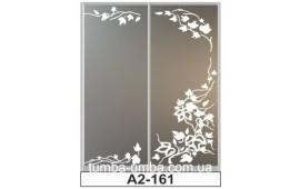 Пескоструйный рисунок А2-161 на две двери шкафа-купе. Виноградные листья