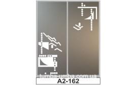 Пескоструйный рисунок А2-162 на две двери шкафа-купе. Виноградные листья