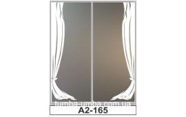 Пескоструйный рисунок А2-165 на две двери шкафа-купе