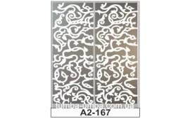 Пескоструйный рисунок А2-167 на две двери шкафа-купе. Узор