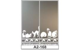 Пескоструйный рисунок А2-168 на две двери шкафа-купе. Коты