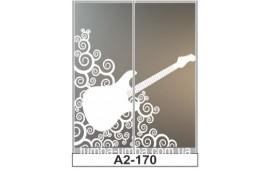 Пескоструйный рисунок А2-170 на две двери шкафа-купе. Гитара