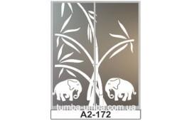 Пескоструйный рисунок А2-172 на две двери шкафа-купе. Детское