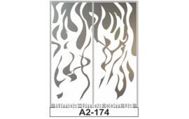 Пескоструйный рисунок А2-174 на две двери шкафа-купе. Огонь