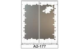 Пескоструйный рисунок А2-177 на две двери шкафа-купе. Пазл