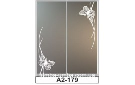 Пескоструйный рисунок А2-179 на две двери шкафа-купе. Бабочки