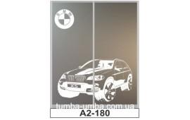 Пескоструйный рисунок А2-180 на две двери шкафа-купе. БМВ