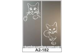 Пескоструйный рисунок А2-182 на две двери шкафа-купе. Кот