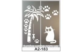 Пескоструйный рисунок А2-183 на две двери шкафа-купе. Кот