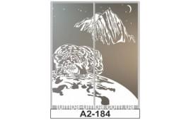 Пескоструйный рисунок А2-184 на две двери шкафа-купе. Леопард