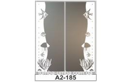 Пескоструйный рисунок А2-185 на две двери шкафа-купе. Рыбки