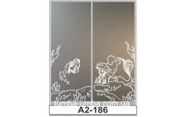Пескоструйный рисунок А2-186 на две двери шкафа-купе. Рыбки