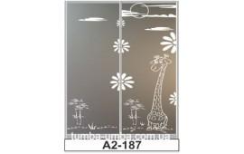 Пескоструйный рисунок А2-187 на две двери шкафа-купе. Детское