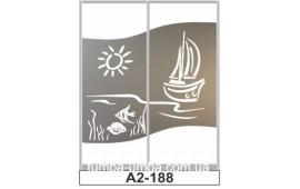 Пескоструйный рисунок А2-188 на две двери шкафа-купе. Рыбки