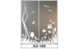 Пескоструйный рисунок А2-189 на две двери шкафа-купе. Природа