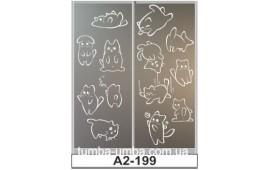 Пескоструйный рисунок А2-199 на две двери шкафа-купе. Коты