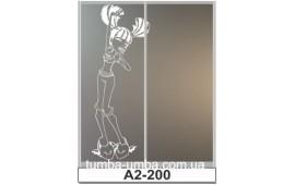Пескоструйный рисунок А2-200 на две двери шкафа-купе. Девушка
