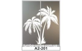 Пескоструйный рисунок А2-201 на две двери шкафа-купе. Пальмы