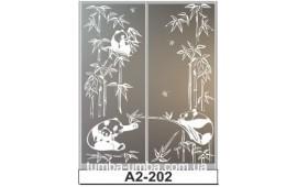 Пескоструйный рисунок А2-202 на две двери шкафа-купе. Коалы