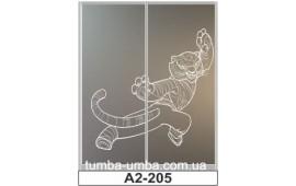 Пескоструйный рисунок А2-205 на две двери шкафа-купе. Панда Кун-Фу
