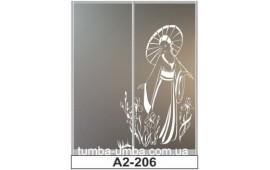 Пескоструйный рисунок А2-206 на две двери шкафа-купе. Девушка