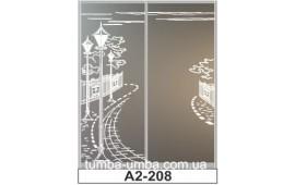Пескоструйный рисунок А2-208 на две двери шкафа-купе. Улица